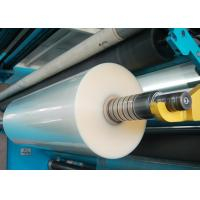 Wholesale High Precision Chilled Rolls For Extrusion Laminating Equipment from china suppliers