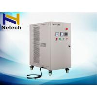 Wholesale Oxygen Feed Swimming Pool Ozone Generator High Efficiency 1 Year Warranty from china suppliers
