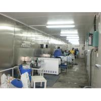 Quality 1 Ton - 10 Tons Ice Cube Machine Ice Making Machines Bitzer / Copeland Compressor for sale
