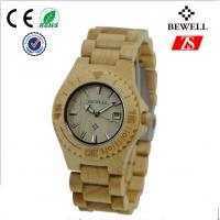 Wholesale Customized Round Face Wooden Bamboo Watch With Original Battery from china suppliers