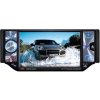 Wholesale Built-in 5.0 Inch TFT digital screen car dvd player from china suppliers