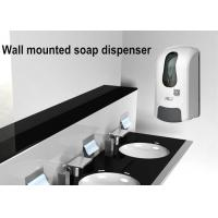 Wholesale Classic White Liquid Wall Mounted Hand Soap Dispenser With 3 Versions Pump from china suppliers