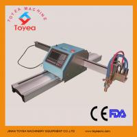 Wholesale Portable cnc flame cutting machine for cutting 200mm thick metal with 1500x3000mm ,STARF control system TYE-1530 from china suppliers