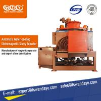 Buy cheap Fine Electromagnetic Separation High Intensity Magnetic Separator 380V 22000KG from wholesalers