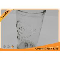 Wholesale Custom Embossed Logo 8oz Summer Party Wine Glass Tumbler from china suppliers