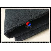 Wholesale 2MM Thickness Activated Carbon Fiber Felt Width / Length Customized For Water Treatment from china suppliers