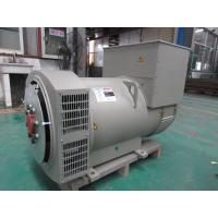 Wholesale 50Hz 1500RPM Single Phase Generator AC Self Exciting Brushless 100kw 100kva from china suppliers