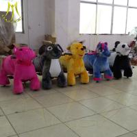 Buy cheap Hansel china amusement rides electronic plush animal toy eith music for people from wholesalers