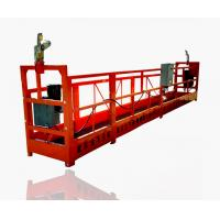 Wholesale ZLP500 Electric Steel Climbing Suspended Working Platform, Building Aerial Work Platforms from china suppliers
