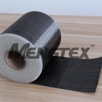Wholesale 12K UD Carbon Fiber Cloth Fabric from china suppliers