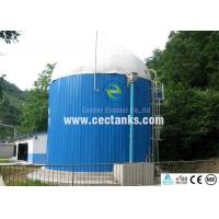 Wholesale Glass Lined Steel Anaerobic Digester Tank With Double Coating 6.0 Mohs Hardness from china suppliers