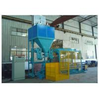 Wholesale Fully Automatic  Bagger Line ,  Automatic Fertilizer Bagging System, Automatic Fertilizer Bagging Plant from china suppliers