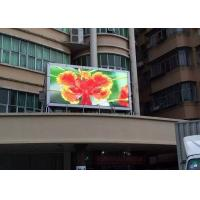 Wholesale Electronic P6 Outdoor Full Color LED Display Signs for DOOH Advertising from china suppliers