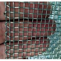 Buy cheap 304 316 Stainless Steel Wire Mesh with Edge wrapping,used for filtering,protetion from wholesalers