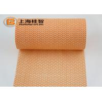 Wholesale polyester/viscose chemical bond non-woven fabric cleaning wipes, cellulose nonwoven fabric from china suppliers