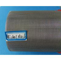 Wholesale Nickel Wire Purity - 99.8% Nickel Wire Mesh, 200mesh/inch, 1m*100/roll from china suppliers