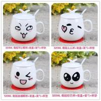 Quality PINTAO handmake mug for sale