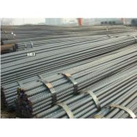 Wholesale High Yield Steel Bar Steel Reinforcement Rods For Construction / Building from china suppliers