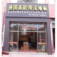 Wholesale Kroundeno Store from china suppliers