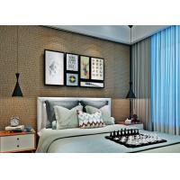 Wholesale Korean Style Contemporary Wall Coverings / Non Woven Wallpaper with Brown Color from china suppliers