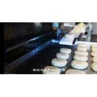 Wholesale Steam Bun Machine Roller Wheel Automatical , Commercial Bread Making Machine from china suppliers