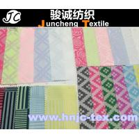 Wholesale Yarn Dyed fabric woven fabric polyester fabric for curtain fabric,decoration,upholstery from china suppliers