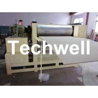 Wholesale 5 - 60mm Thickness MDF Embossing Machine With Pattern Carved Depth 0.4 - 0.7mm from china suppliers
