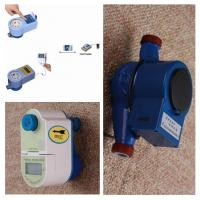Wholesale 25mm Smart Radio Frequency Water Meter , Contactless RF Card Vertical Water Meter from china suppliers