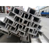 Wholesale 201 304 316L 321 310S 2205 904l Stainless Steel U Channel Bright Surface For Industrial from china suppliers