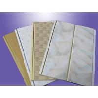 Wholesale PVC Ceiling Nigeria Market  from china suppliers