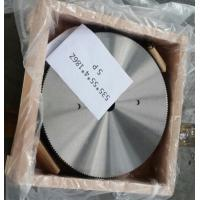 Wholesale Steel cutting 535mmx4.0mm 80CrV2 colding cutting friction saw blade with flying saw from china suppliers