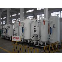 Wholesale High Purity Industrial PSA Nitrogen Generator for Float Glass Production Line from china suppliers
