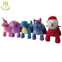 Wholesale Hansel  wholesale battery motorized plush riding animals for shopping mall from china suppliers