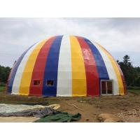 Wholesale 21m  waterproof  customized large dome tent for sports events from china suppliers