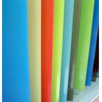 Wholesale Decorative Tempered Glass Panels, 10.76mm Blue Green Grey Safety Laminated Glass from china suppliers