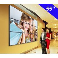 Wholesale 55 Inch DID LCD Video Wall 3.5mm super narrow bezel Original Screen Panel 3X3 from china suppliers