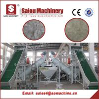 Wholesale 1000KG Waste Plastic Washing Line For PP, PE, LDPE, HDPE Film Crushing Recycling from china suppliers
