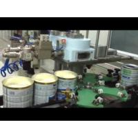 Wholesale Complete Coconut  Pasteurized Milk Processing Line Plant , Milk Processing Machine from china suppliers
