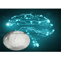 Quality Raw Materials Choline Alfoscerate Alpha - GPC Increases Human Growth Hormone for sale