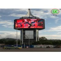 Wholesale Outdoor RGB LED Billboards from china suppliers