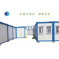 Buy cheap Ready Made Steel Container Prefab Camp Houses Easily Transported Grade 4 Fire Proof from wholesalers