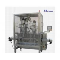 Wholesale powder filling machines,VRJ-STFJ double-headed powder filling machine from china suppliers