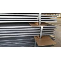 Quality Boilers Plates Stainless Steel Cold Rolled Steel Sheet Metal 7.5*1000*10000mm for sale