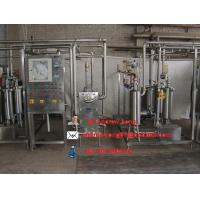 Wholesale milk pasteurization machine 1000 l from china suppliers