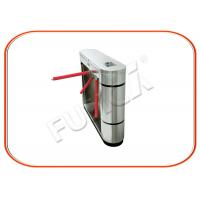 Wholesale Fitness Club / Center / Room Visitor Push Button Security Arm Barrier Gate from china suppliers