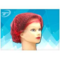 """Wholesale Non - woven  MOB / clip cap  20 """" , single use , double elastic in red color from china suppliers"""