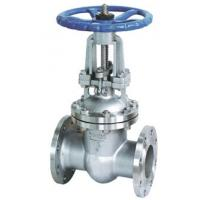 Wholesale CF8 Flanged Stainless Steel Gate Valve 1500LB from china suppliers
