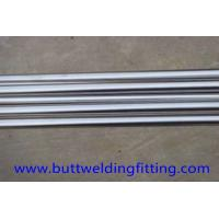 Wholesale Super Duplex Stainless Steel Seamless Pipe / Alloy 32750 Chemical Fertilizer Pipe from china suppliers
