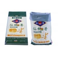 Wholesale BOPP Laminated WPP Flour Packing Bags Wheat Flour Bags Eco Friendly from china suppliers