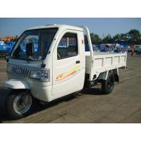 Wholesale tricycle 7YPJ-1150D22 from china suppliers